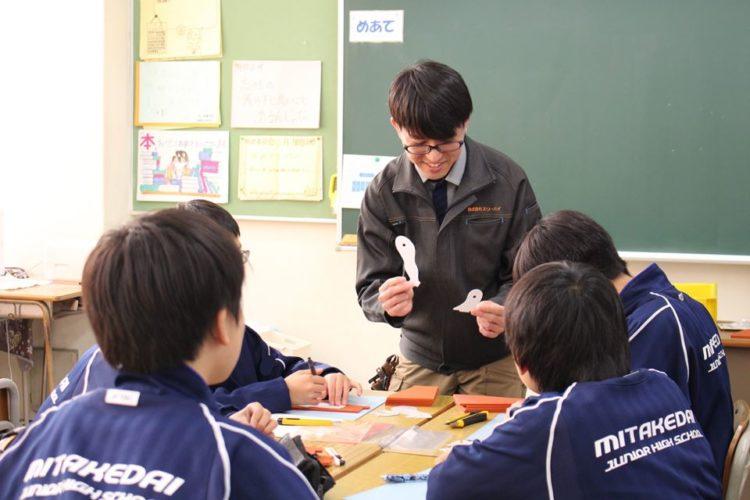 横浜市立みたけ台中学校