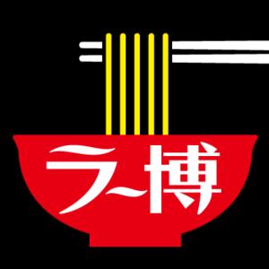 株式会社新横浜ラーメン博物館