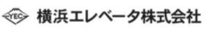 横浜エレベータ株式会社