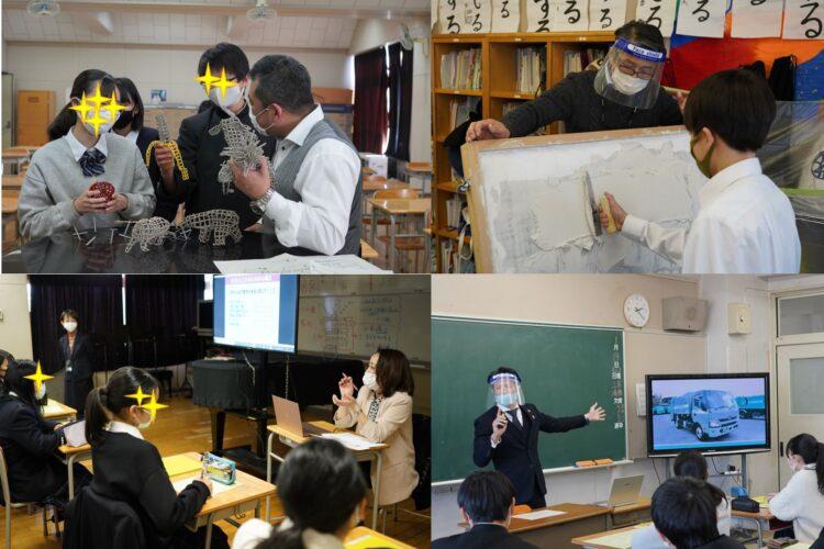 横浜市立六角橋中学校で、職業講話を開催しました!