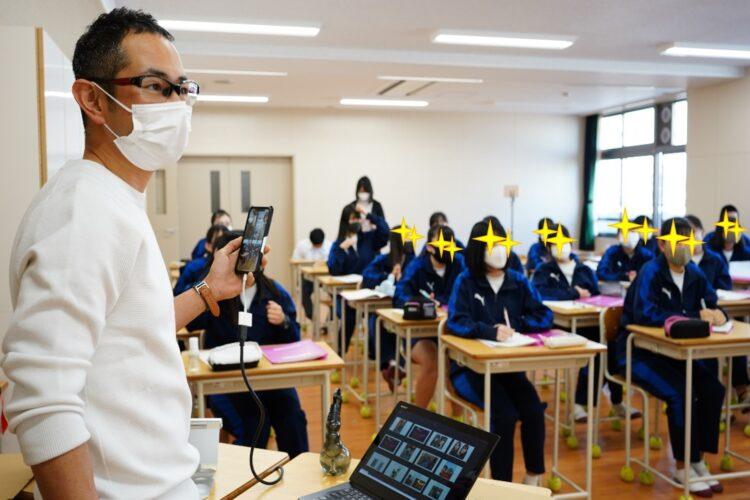 横浜市立矢向中学校開催の職業講話をサポートしました!