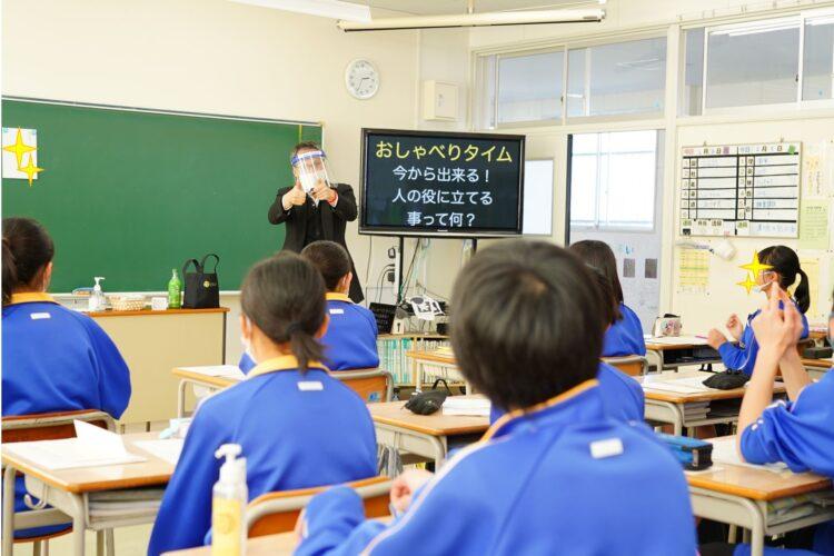 横浜市立旭中学校 2年生