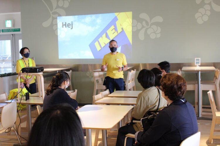 IKEA港北×横須賀南高校 職場見学!