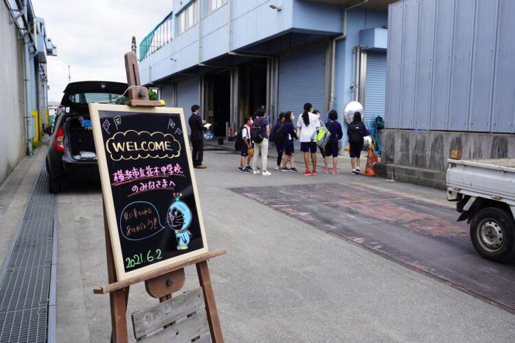 横浜市立並木中学校で、SDGs授業を開催!